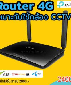 Router-4G ใส่ซิมโทรศัพท์